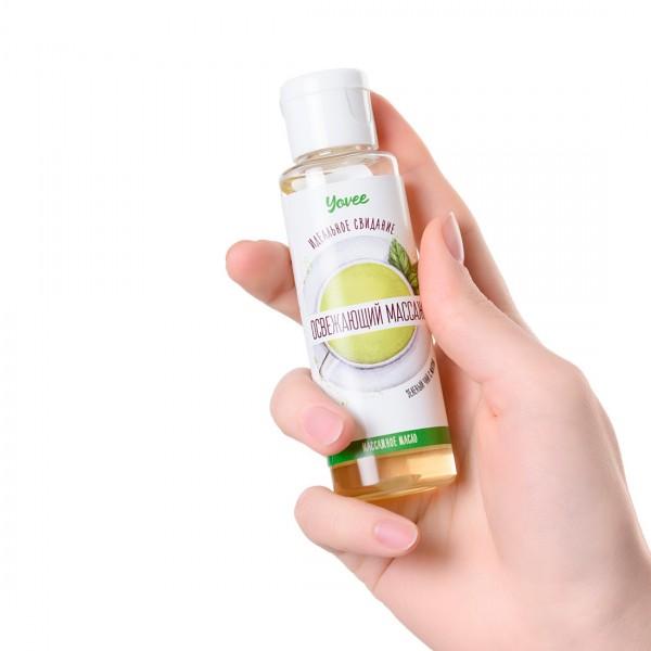 Массажное масло Yovee с ароматом зеленого чая и мяты 50 мл